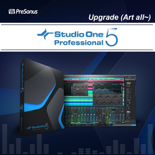 PRESONUS Studio One 5 Professional Upgrade (Art all→) 스튜디오원5 프로 업그레이드